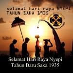 Selamat Hari Raya Nyepi Tahun Saka 1935 pada 12 Maret 2013